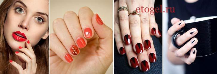 Красный гель лак на коротких ногтях