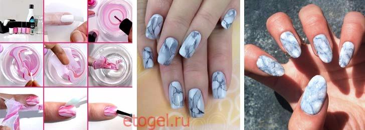 Инструкция как сделать мраморные ногти гель лаком