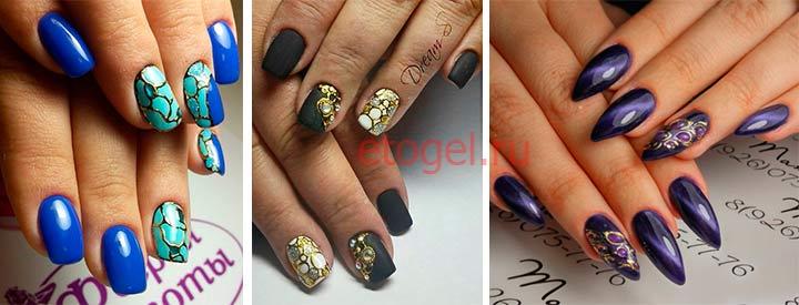 Камни и литье на ногтях