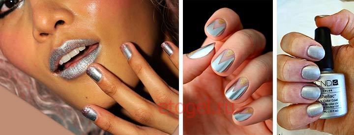 Металлический гель-лак для ногтей