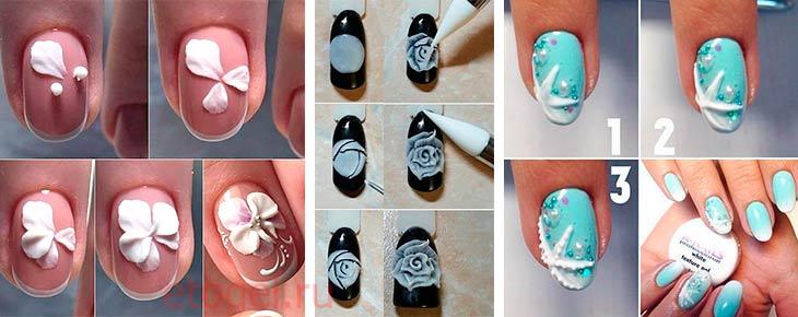 Как сделать цветы 3D гелем на ногтях