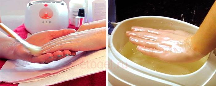 Как делают парафиновые ванны для рук