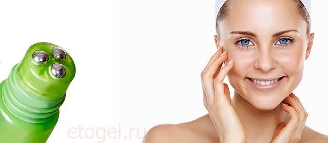 Как пользоваться роликовым гелем для глаз