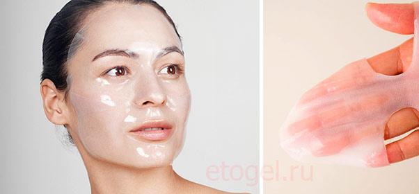Как действуют гидрогелевые маски