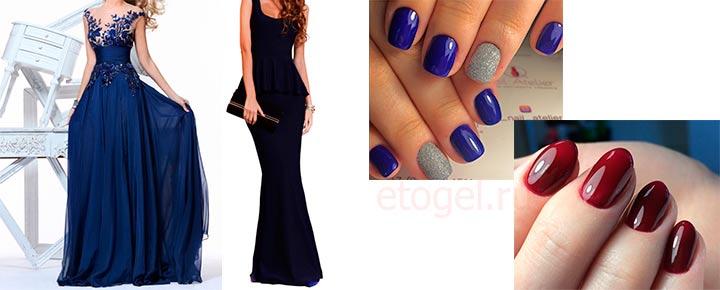 Какой цвет ногтей к синему платью