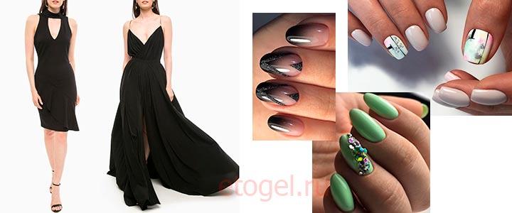 Какой цвет ногтей к черному платью
