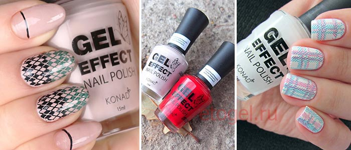 Лак для ногтей KONAD GEL Effect Nail Polish