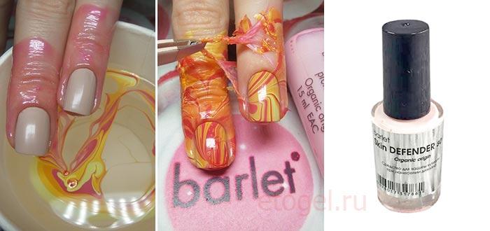 Barlet Skin Defender