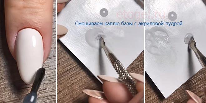 Инструкция как крепить конусные стразы в 3D маникюре