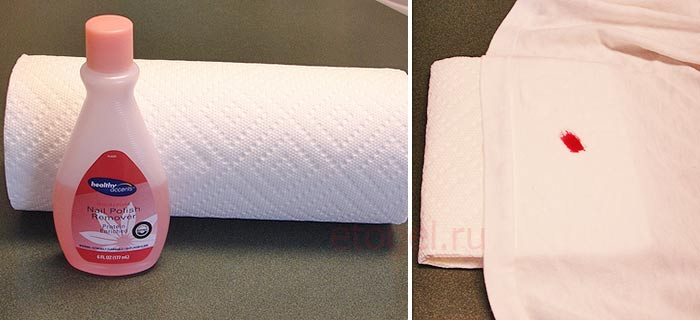 Как стереть гель лак с одежды