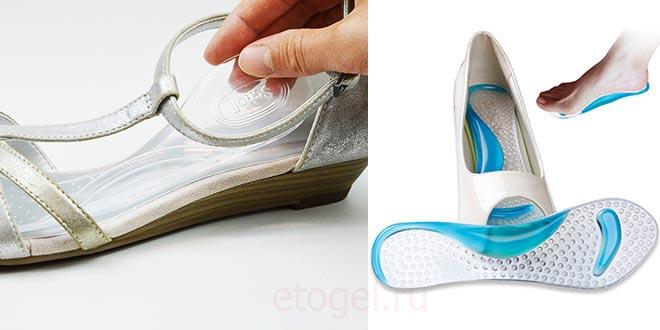 Гелевые стельки в туфли