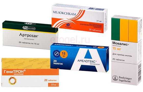 Чем заменить таблетки Амелотекс