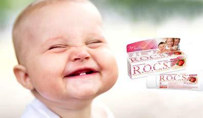 Детский гель для укрепления эмали зубов