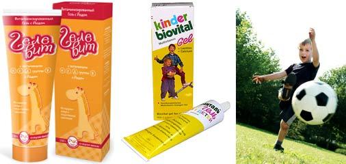 Гель витамины для детей в чем польза
