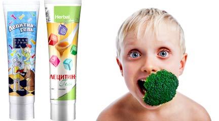 Лецитин-гель с витаминами для детей