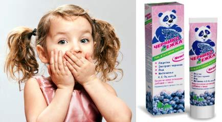 Показания к применению геля для детей с витаминами
