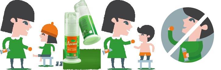 Гель детский Дыши применение и свойства
