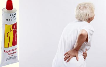 Радикулитный бальзам гель для массажа