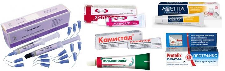 Противовоспалительный гель для полости рта