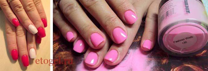 Пудра для ногтей в домашних условиях