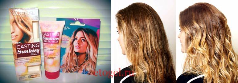 Какой эффект от осветляющего геля для волос