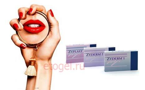 Косметические гели с гиалуроновой кислотой