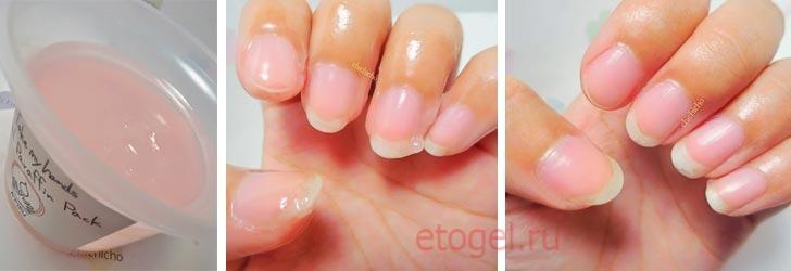 Восковое запечатывание ногтей