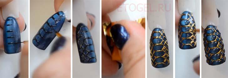 Дизайн гель-лаком змеиная кожа