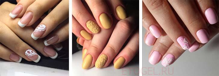 Бархатный песок на ногтях: как сделать дома, фото