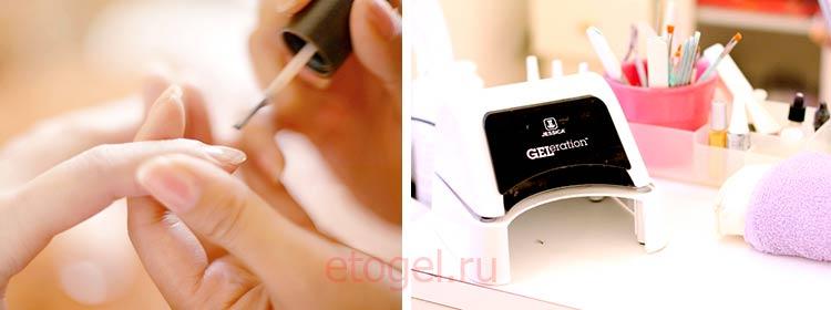 Процесс покрытия ногтей системой GELeration