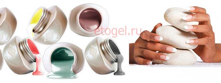 Укрепляющее покрытие для ногтей биогель