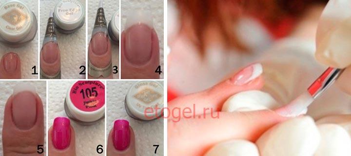 Как укрепить ногти биогелем