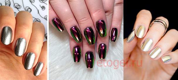 Модный цвет ногтей - металлический гель лак