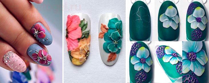 Пример цветов из 3д и 4д геля