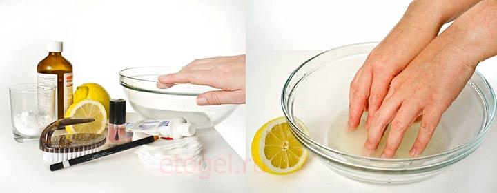 Ванночки с лимонным соком для ноготков