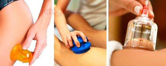 Вакуумный массаж с массажным гелем