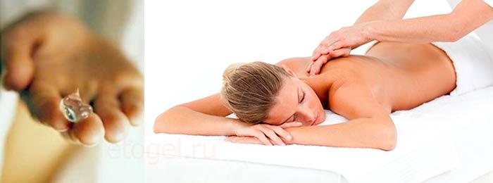 Чем гель для массажа лучше масла