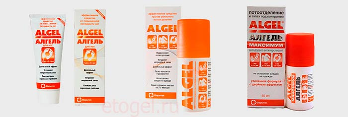 Аптечные антиперсперанты Алгель