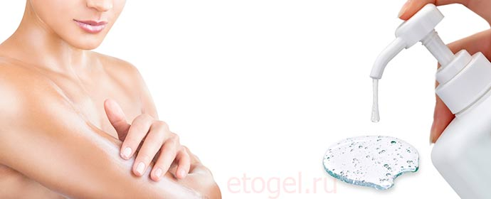 Как выбрать увлажняющий гель для тела
