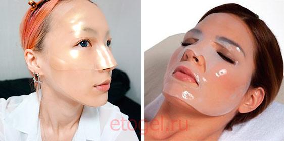 Какой эффект оказывают гидрогелевые маски