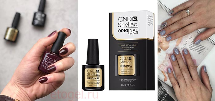 Shellac CND, top Coat