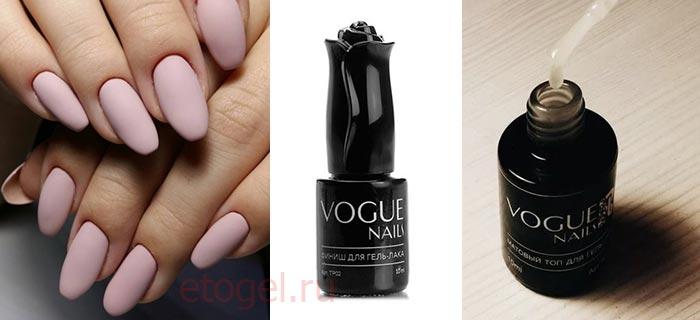 Vogue nails Матовый топ