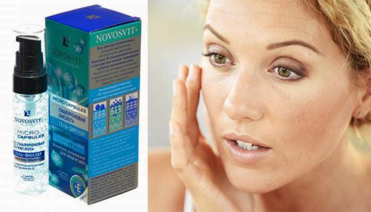 Novosvit гель-филлер 3d гиалуроновая кислота